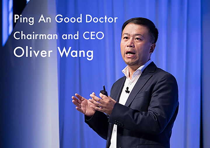 Ping An Good Doctor Chairman and CEO Oliver Wang