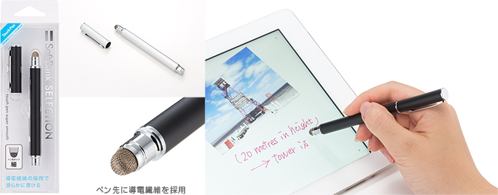 SoftBank SELECTION touch pen super smooth