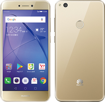 HUAWEI nova lite for Y!mobile