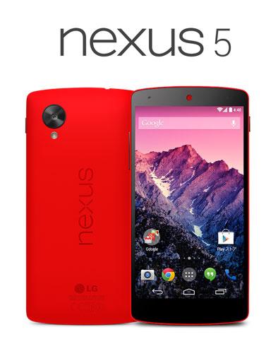 Nexus 5(EM01L)」の新たなカラ...