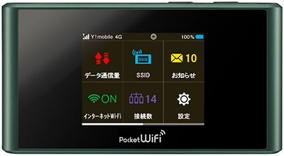 Pocket WiFi 305ZT