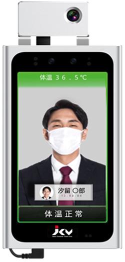 測る アプリ 体温