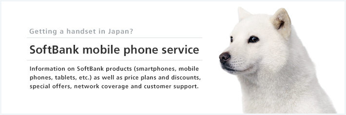 SoftBank mobile phone service