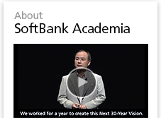 About SoftBank Academia