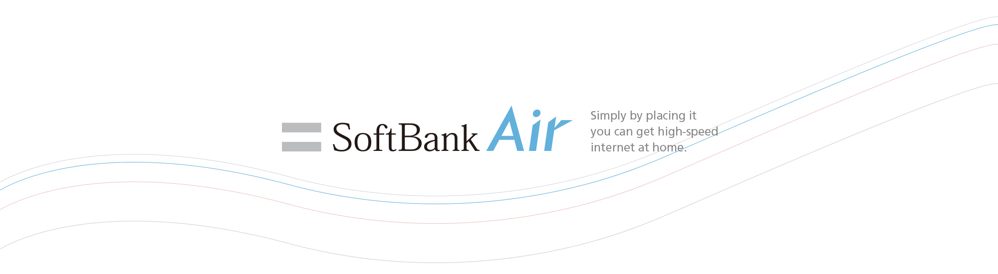 SoftBank Air Simply by placing it you can get high-speed internet at home.