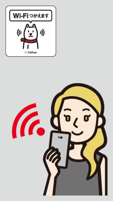 1. Go to a Wi-Fi hotspot
