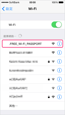 "2.點選"".FREE_Wi-Fi_PASSPORT"""