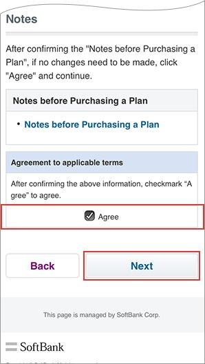 Prepaid SIM for Travel | Mobile | SoftBank