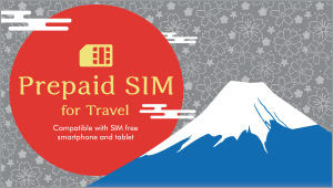Prepaid SIM for Travel