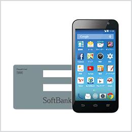 Mobile Softbank