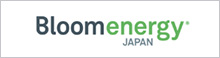 Bloom Energy Japan