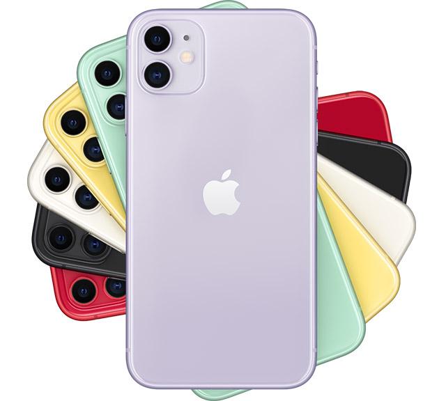 アイフォン 11 色
