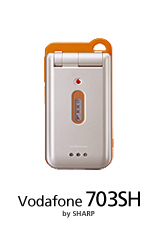 vodafone703SH by SHARP