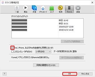 iphone 写真 pc 保存