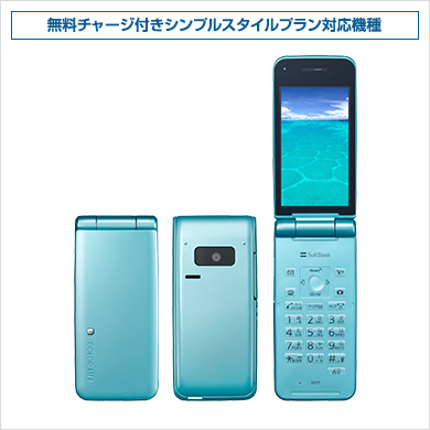 405d8ebefd アウトレット】シンプルスタイル COLOR LIFE 4 301P(カラーライフ4 ...